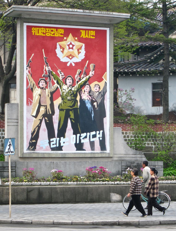 Propaganda in Gaeseong, North Korea
